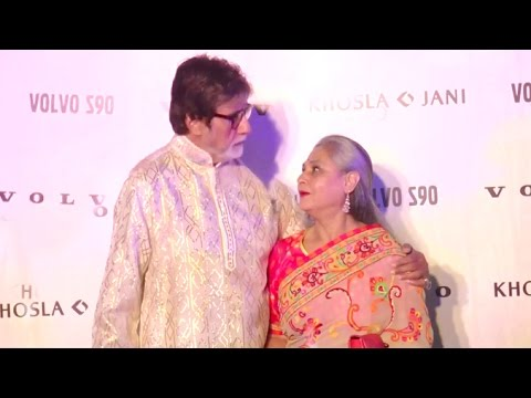 Amitabh & Jaya Bachchan's CUTE Romantic Moments In Public