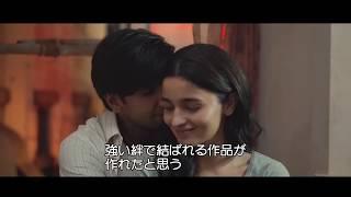 """『ガリーボーイ』コワかわいい彼女""""サフィナ""""特別映像"""