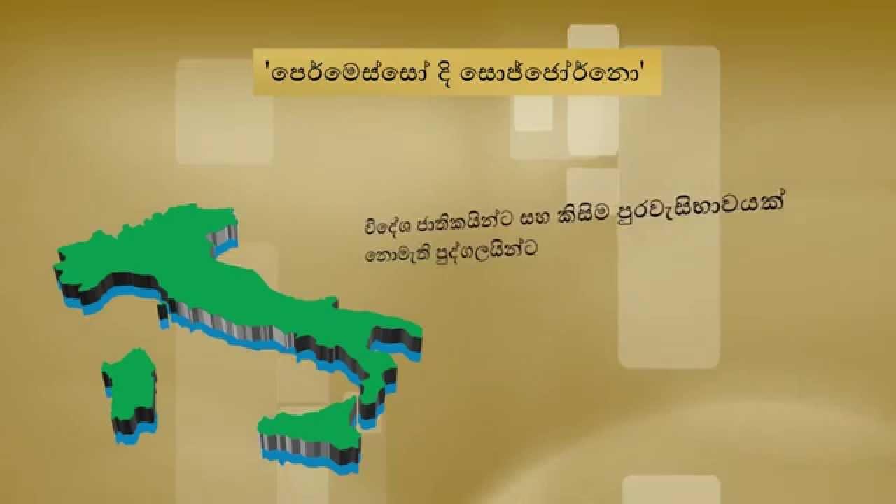 1 permesso di soggiorno cingalese youtube for Permesso di soggiorno convivenza more uxorio