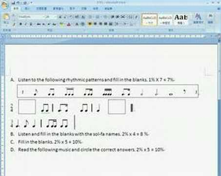 Typing Music Test paper