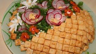 Салат Корзинка. Вкусные салаты для романтического ужина. Приятного Аппетита.