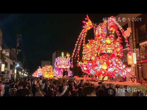 となみ夜高祭り2019年 行燈勢ぞろい (本町通り)