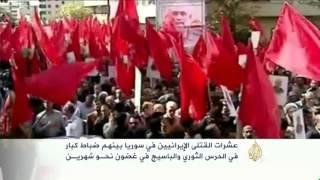 مقتل ضابط بالحرس الثوري الإيراني بمعارك بسوريا