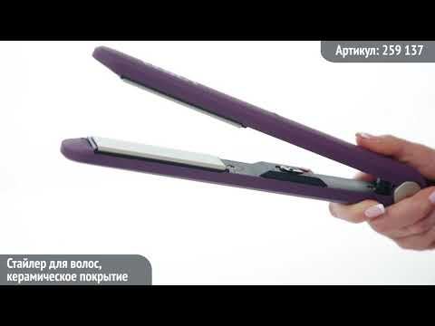 Видео обзор техники LEBEN: Стайлер для волос, керамическое покрытие