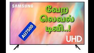 SAMSUNG UHD AU7500