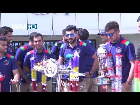 Afghanistan Cricket National Team come back from India to Afghanistan