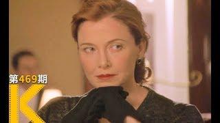 【看电影了没】一个女演员的开放式婚姻《成为朱莉娅》