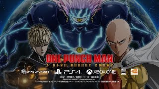 PS4/Xbox One「ONE PUNCH MAN A HERO NOBODY KNOWS」ティザーPV