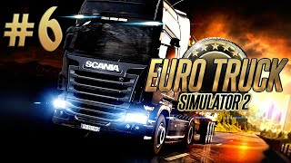 Euro Truck Simulator 2 #6 ► Стрим
