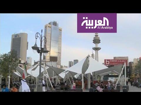 نشرة الرابعة   الكويت توقف استقبال طلبات جمع تبرعات الدية  - نشر قبل 2 ساعة