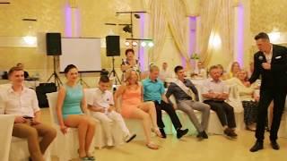 Ведущий Владимир (проведение свадеб, юбилеев, корпоративов)
