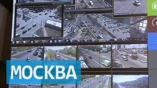 Московские байкеры стали получать данные из архива городского видеонаблюдения