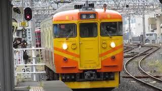 しなの鉄道115系「台鉄自強号色」長野駅到着!