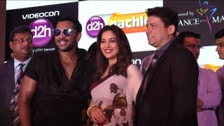madhuri dixit at the launch of videocon d2h news channel bollywood news 2017