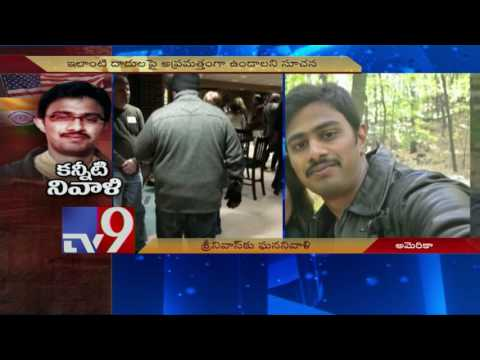 Srinivas Kuchibolta condolence meet in Kansas Church - USA - TV9