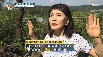 ▶폐결핵 극복◀ 김민정의 폐 건강 비결😎  [알맹이] 79회 20200628