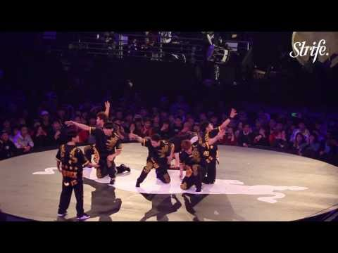 Physicx, Kill, Vero, Bruce Lee, FE, Pop, TinoRock | STRIFE. | Red Bull BC One 2013 World Final