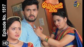 Attarintiki Daredi | 13th September 2019 | Full Episode No 1517 | ETV Telugu