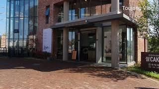 Cafe vlog/갤러리전시/카페갤러리/카페브이로그/v…