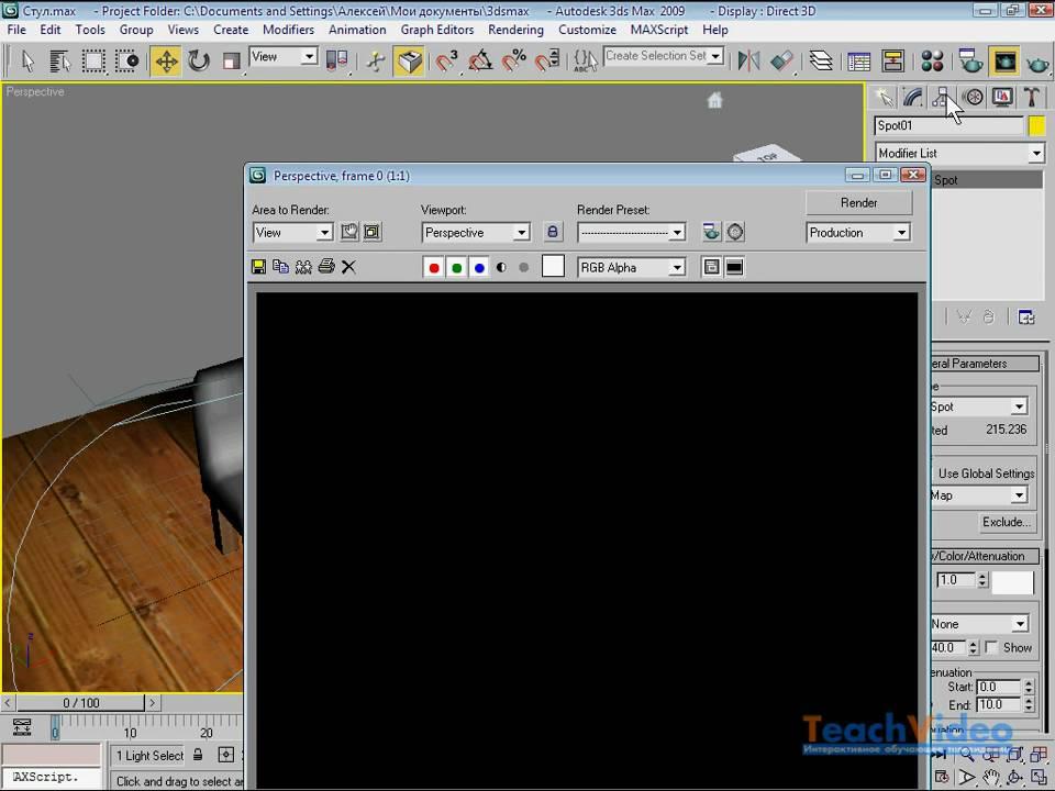 3ds max 2009 keygen 32 bit free download