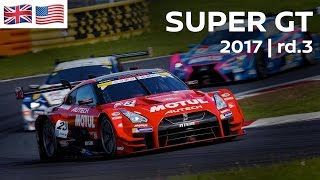 2017 SUPER GT FULL RACE - ROUND 3 - AUTOPOLIS - LIVE, ENGLISH COMMENTARY.