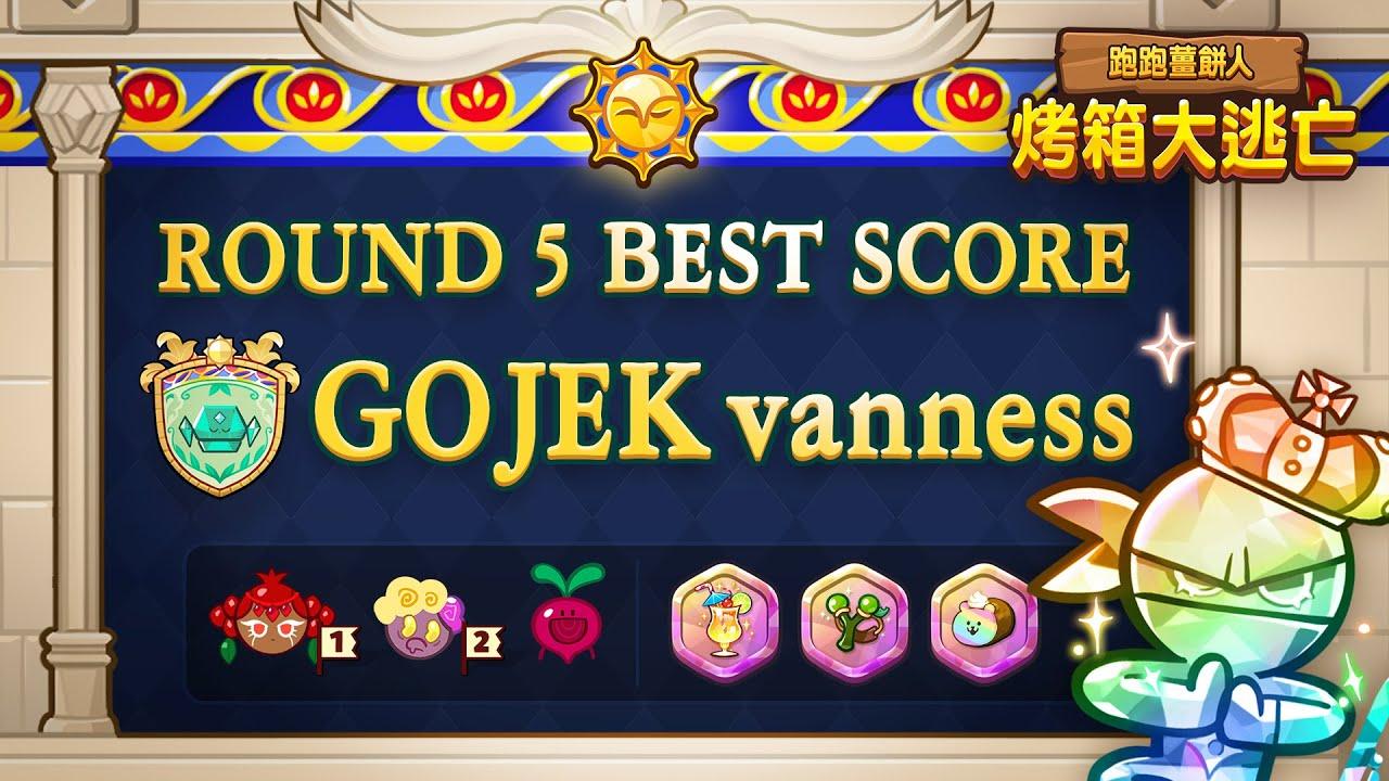 【跑跑薑餅人】ROUND 5 至尊冠軍聯賽優秀跑者:GOJEK vanness