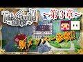 【マイクラ】第3章突入!!盗賊を当てる推理ゲーム!!#7-Trick in the Guild