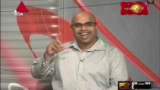 පැතිකඩ | Pathikada Sirasa TV 05th December 2019 Thumbnail
