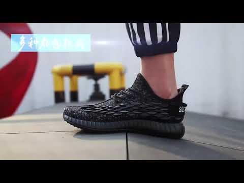 2019 뜨거운 물고기 비늘 비행 짠 코코넛 신발 남자의 성격 투명한 바닥 세트 발 캐주얼 신발 남성용 운동화 실행 신발