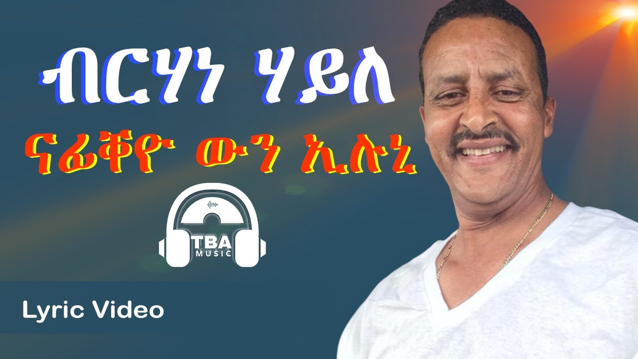 TBA MUSIC - Birhane Haile - Nafiqeyo Win Eluni - New Tigrigna  Lyrics Music | 2020