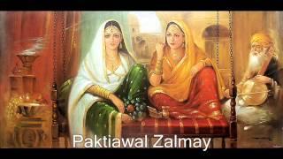 Pashto song  Zarsanga