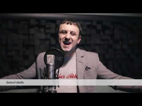 Sergo Singer - Armenian Mashup (2019)