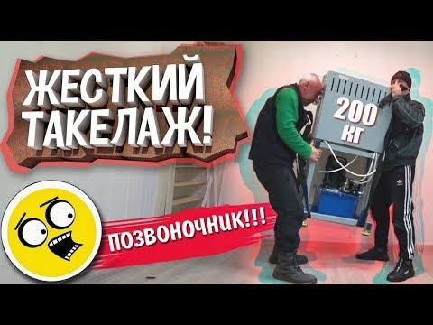 РАБОТА В МОСКВЕ ГРУЗОВИЧКОФ - ЖЕСТКАЯ ПОГРУЗКА