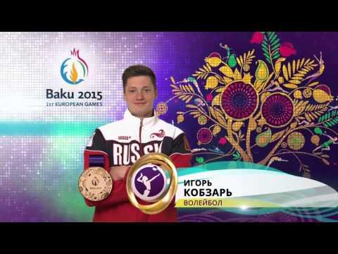 Молодёжная сборная России по футболу Википедия