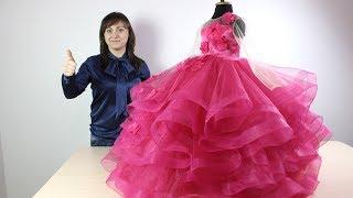 пышное, Яркое, Воздушное Платье. ПРЕЗЕНТАЦИЯ МАСТЕР КЛАССА! модно, актуально 2019
