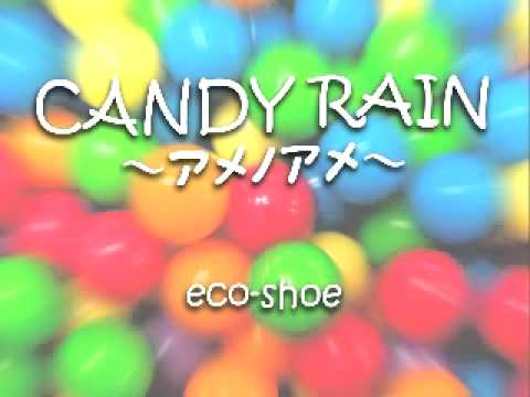eco-shoe - CANDY RAIN ~アメノアメ~