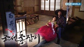 Gunman In Joseon | 조선총잡이 - EP21 [SUB : KOR, ENG, CHN, MLY, VIE, IND]