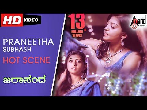 Praneetha Subhash Hot Scene | Jarasandha | Kannada Hot Scene 2017 thumbnail