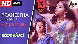 Praneetha Subhash Hot Scene | Jarasandha | Kannada Hot Scene 2017