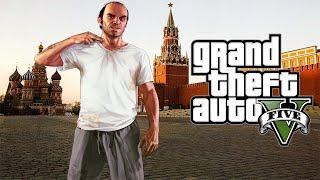 РУССКИЙ РАЙОН ПОЯВИТСЯ В GTA 5 ONLINE !!?