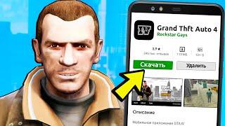 Как скачать GTA 4 на телефон Android? (+Ссылка Скачать) - Новая версия ГТА 4 Mobile для Андроид
