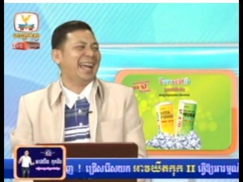 Cambodia News Today (official)   10 Dec 2014 Hang Meas TV ហង្សមាស ព័ត៌មានព្រឹកនេះ #2