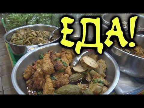 ዦ 85 ዣ Вьетнамская еда на рынке. Азиатская кухня - Ржачные видео приколы