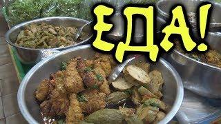 ዦ 85 ዣ Вьетнамская еда на рынке. Азиатская кухня