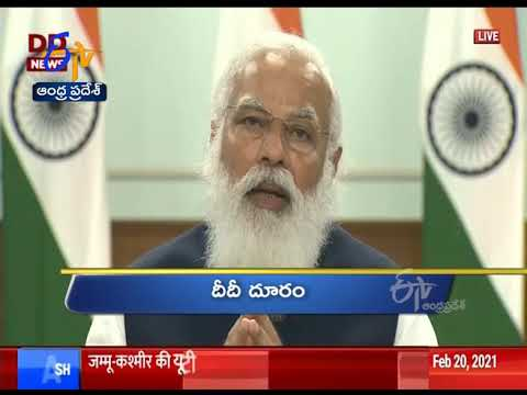 11 AM   Ghantaravam   News Headlines   20th Feb 2021   ETV Andhra Pradesh
