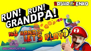 RUN! GRANDPA! RUN! Gameplay (Chin & Mouse Only)
