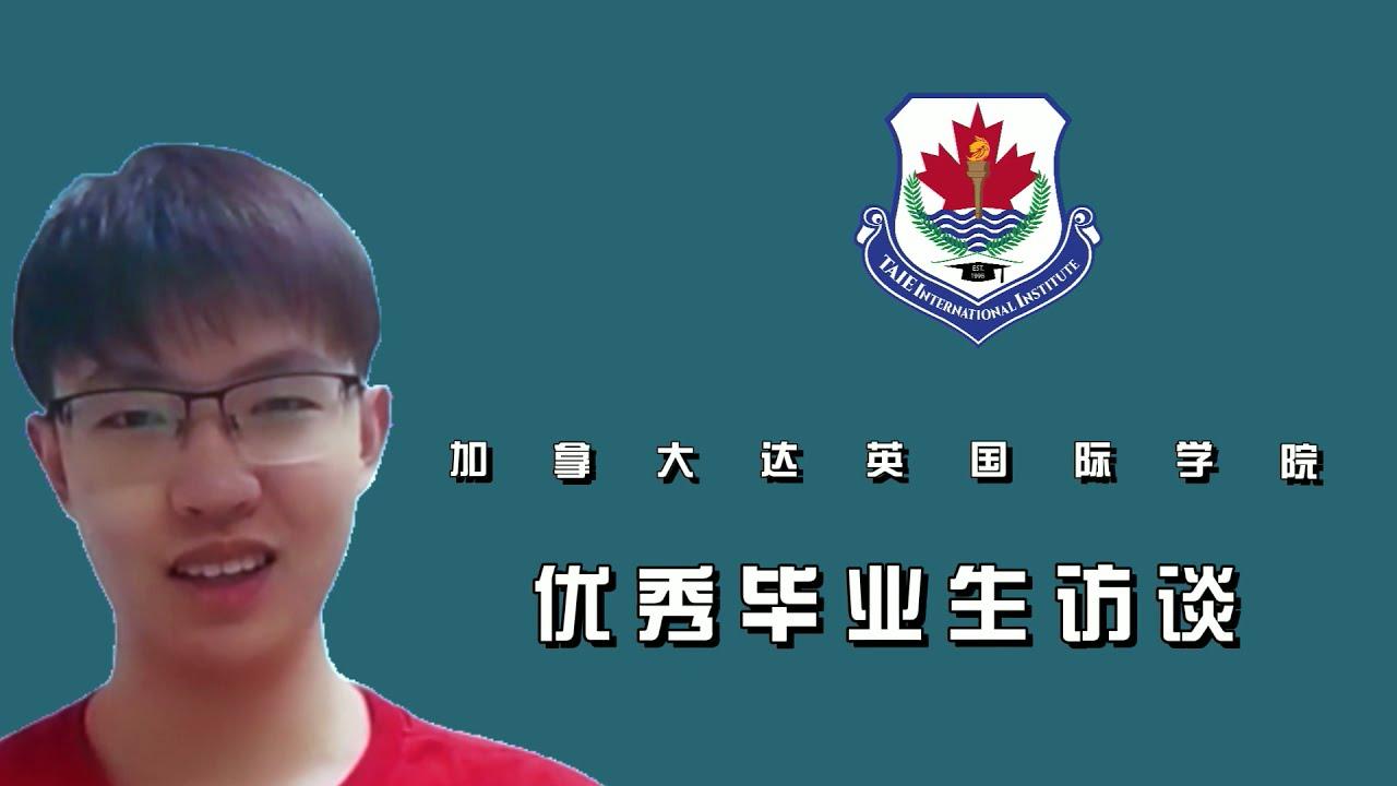 2021 Grad Spotlight - Sun, Wentao