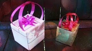 Таким Способом Вы Коробочки Точно Не Делали.Коробка Куб Для Подарка Своими Руками(, 2018-09-11T08:45:01.000Z)