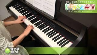 使用した楽譜はコチラ http://www.print-gakufu.com/score/detail/69639...
