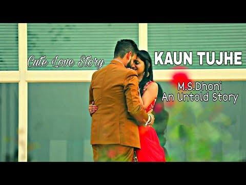 kaun-tujhe-yu-pyar-karega---cover-song- -m.s.dhoni- -palak-muchhal- -varsha-tripathi